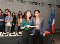 Diplomes 27 janvier 2017